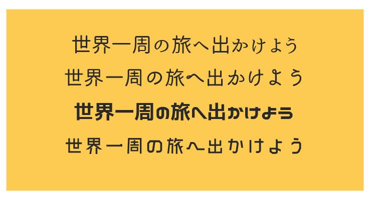 f:id:sachiyosuedomi:20180622234350p:plain