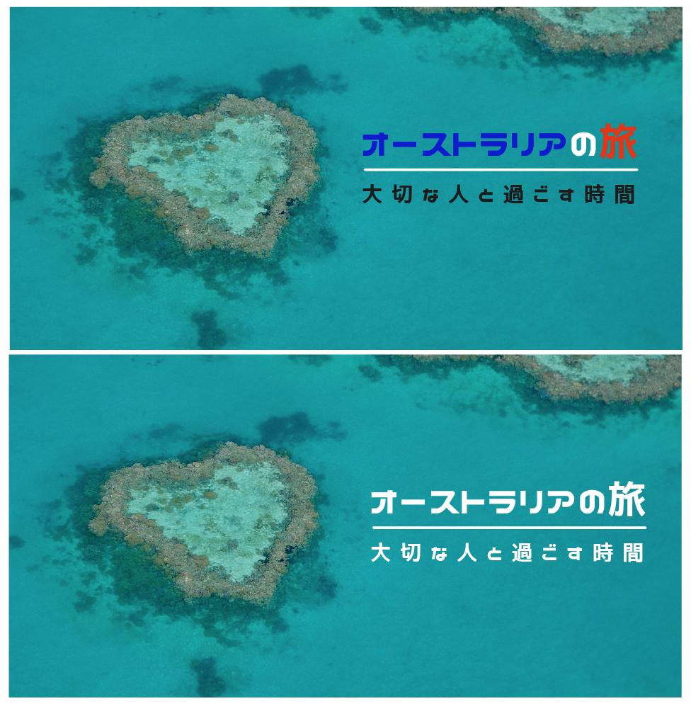 f:id:sachiyosuedomi:20180622235745p:plain