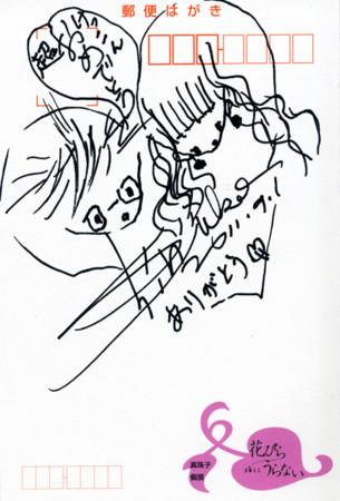 f:id:sachlich-kaiko:20110911150845j:image