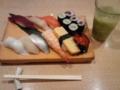 Sushi〜鮨乃家