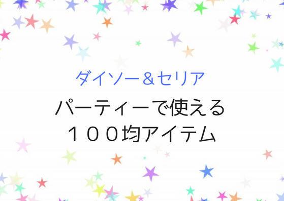 20180816234209