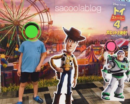 f:id:sacoolablog:20190716212252j:plain