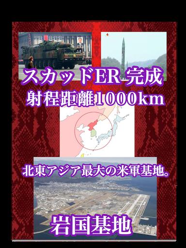 f:id:sacurasacu:20170322154837p:image