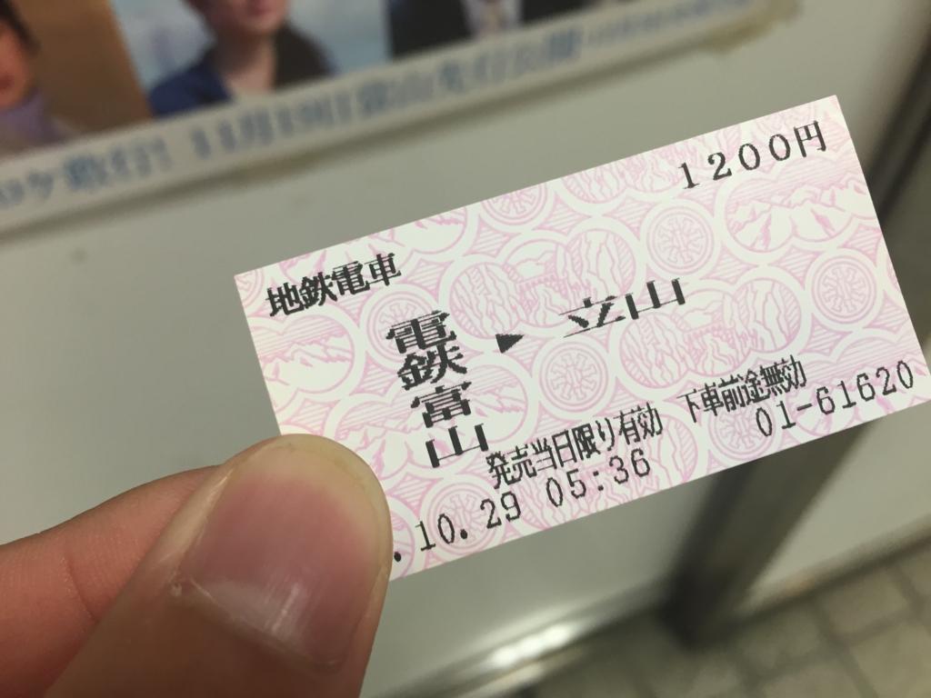 f:id:sacyuhi0617:20161105181207j:plain