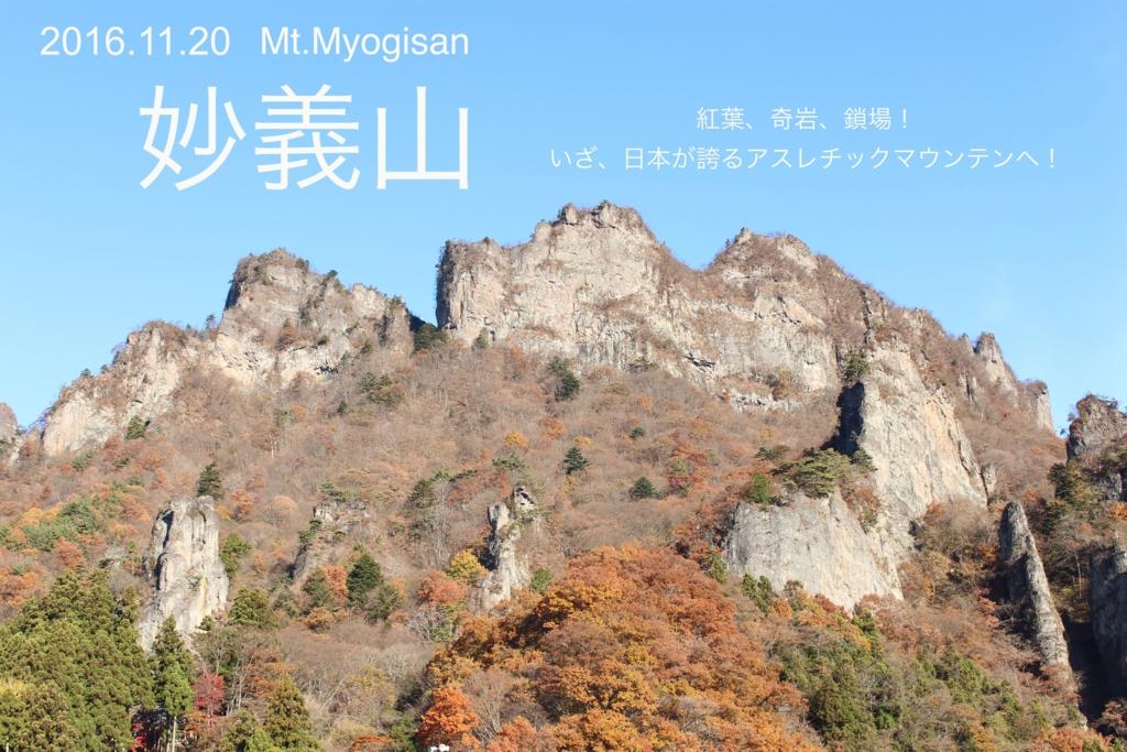 f:id:sacyuhi0617:20161121235526j:plain