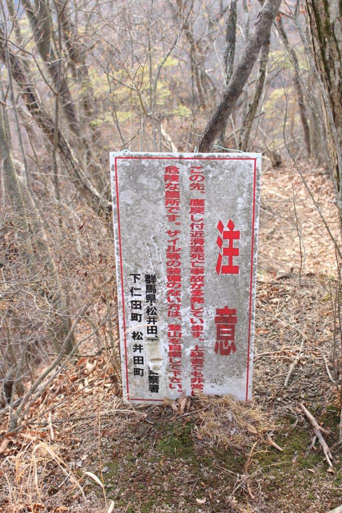 f:id:sacyuhi0617:20161127153452j:plain