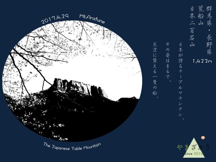 f:id:sacyuhi0617:20170528172151j:plain