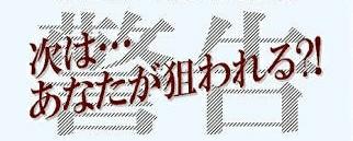 f:id:sadahamu:20180205150111j:image
