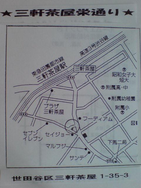 f:id:sadaijin:20110518102353j:image:w360