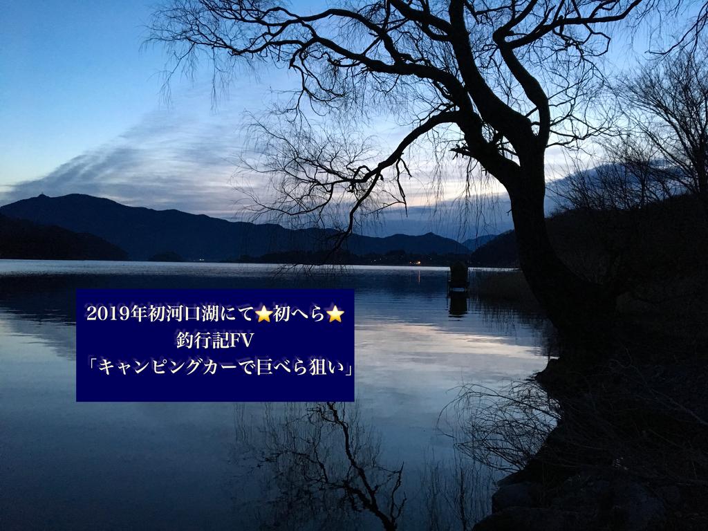 f:id:sadajun:20190304154358j:plain