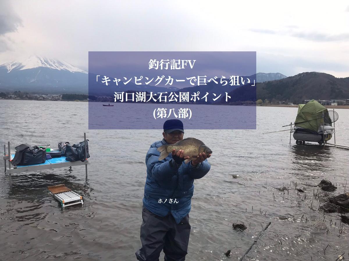 f:id:sadajun:20191225133642j:plain