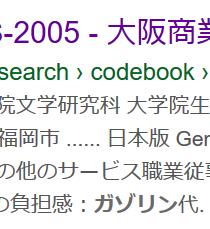 f:id:sadakiyo:20191203150907p:plain