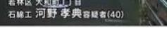 f:id:sadakiyo:20191203160519p:plain