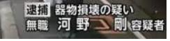 f:id:sadakiyo:20191203160942p:plain