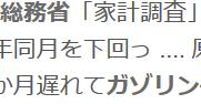 f:id:sadakiyo:20191204154810p:plain