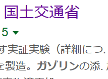 f:id:sadakiyo:20191204154939p:plain