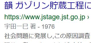 f:id:sadakiyo:20191208193841p:plain