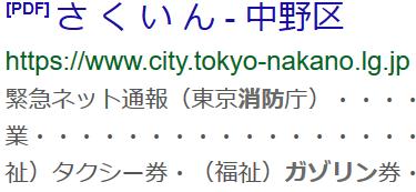 f:id:sadakiyo:20191208195745p:plain