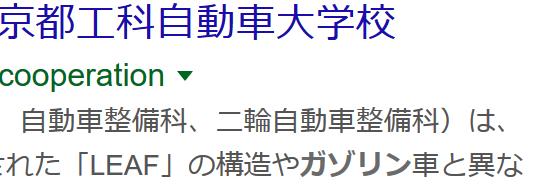 f:id:sadakiyo:20191210024052p:plain