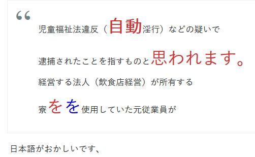 f:id:sadakiyo:20191213052458p:plain
