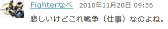 f:id:sadakiyo:20191213214207p:plain