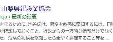 f:id:sadakiyo:20191223060533p:plain