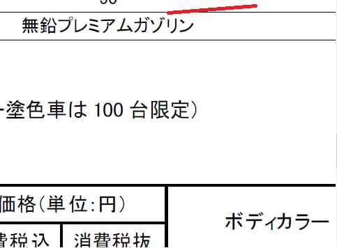 f:id:sadakiyo:20191223062952p:plain
