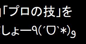 f:id:sadakiyo:20191224062434p:plain