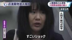 f:id:sadakiyo:20191224062528j:plain