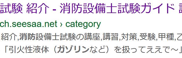 f:id:sadakiyo:20191230200653p:plain