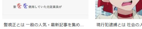 f:id:sadakiyo:20200101181957p:plain