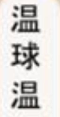 f:id:sadakiyo:20200103151230p:plain