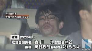 f:id:sadakiyo:20200104091028j:plain
