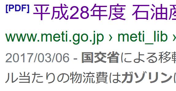 f:id:sadakiyo:20200104092404p:plain