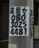 f:id:sadakiyo:20200106135015p:plain