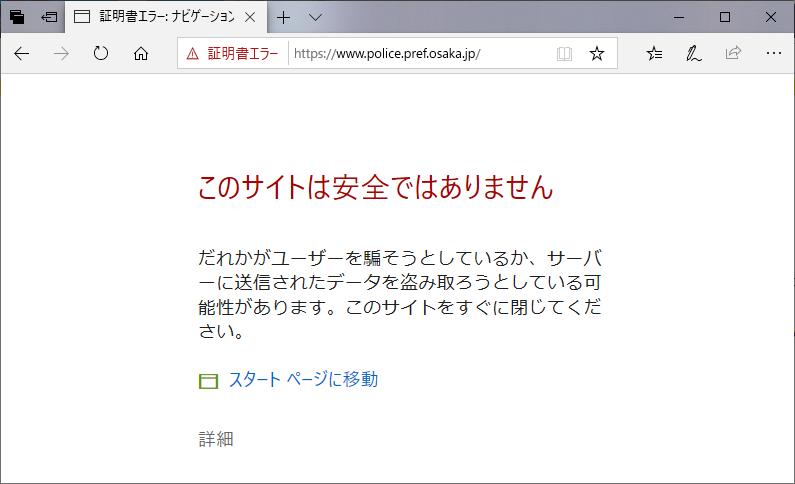 f:id:sadakiyo:20200106153436p:plain
