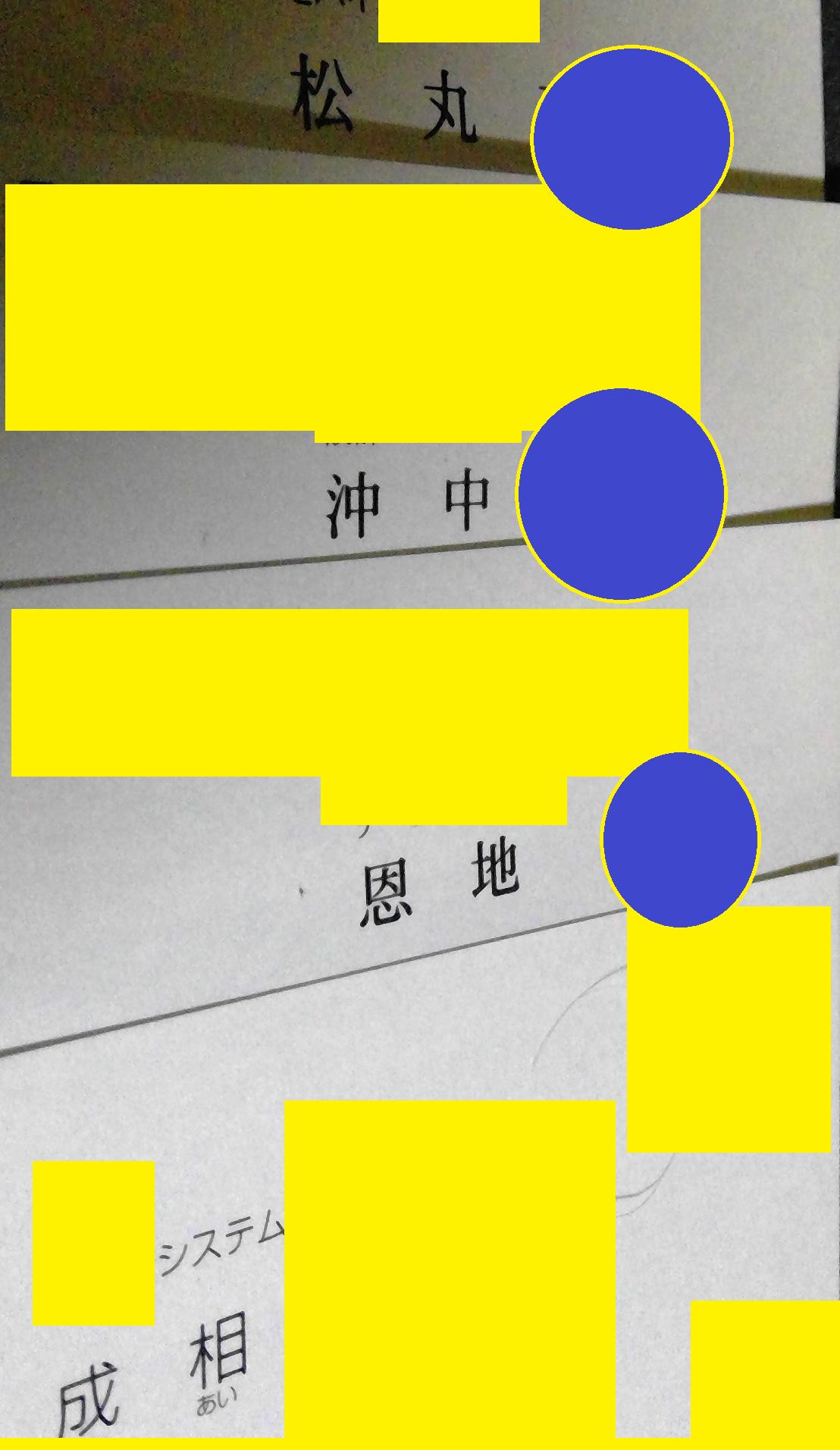 f:id:sadakiyo:20200111090225p:plain