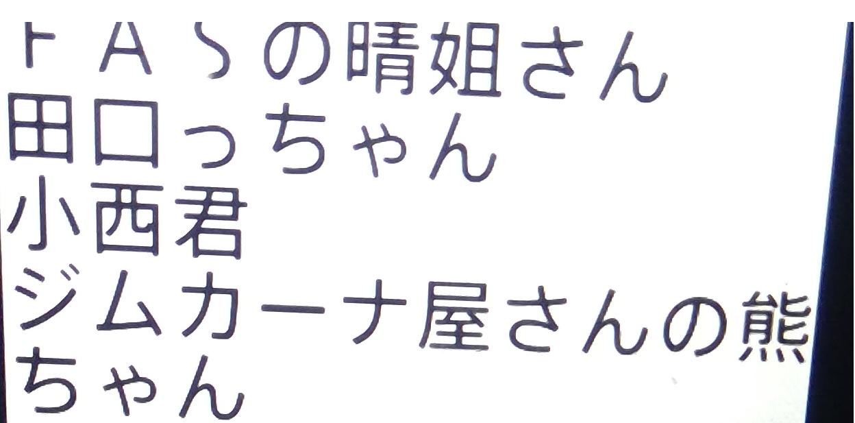 f:id:sadakiyo:20200113002349p:plain