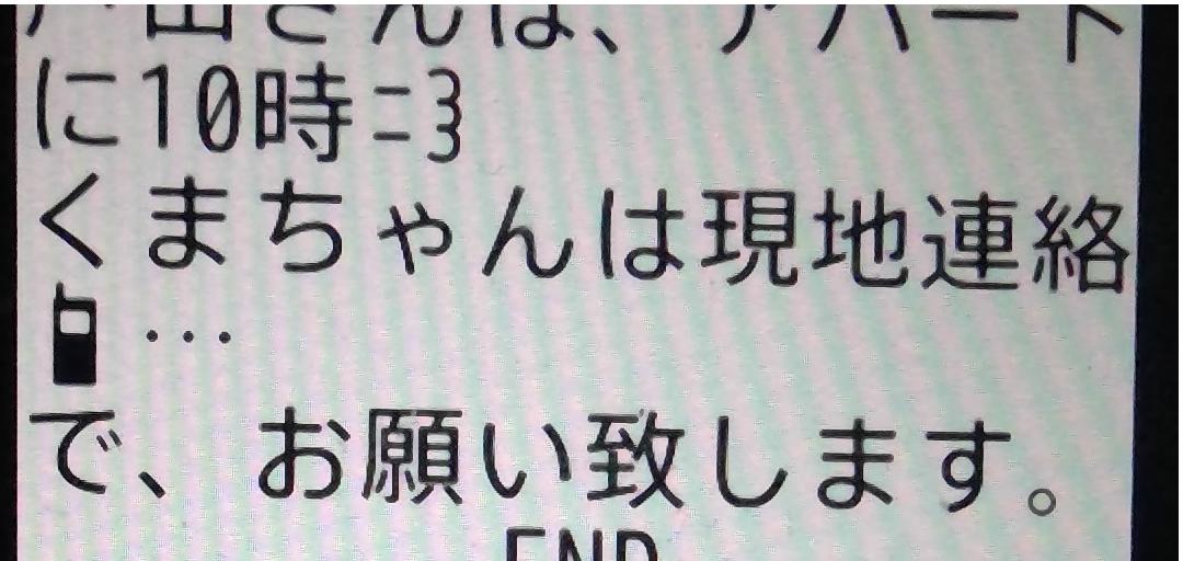 f:id:sadakiyo:20200113002404p:plain