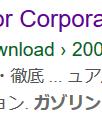 f:id:sadakiyo:20200113012524p:plain