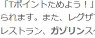 f:id:sadakiyo:20200113012726p:plain