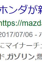 f:id:sadakiyo:20200113013508p:plain