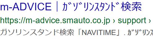f:id:sadakiyo:20200113013733p:plain