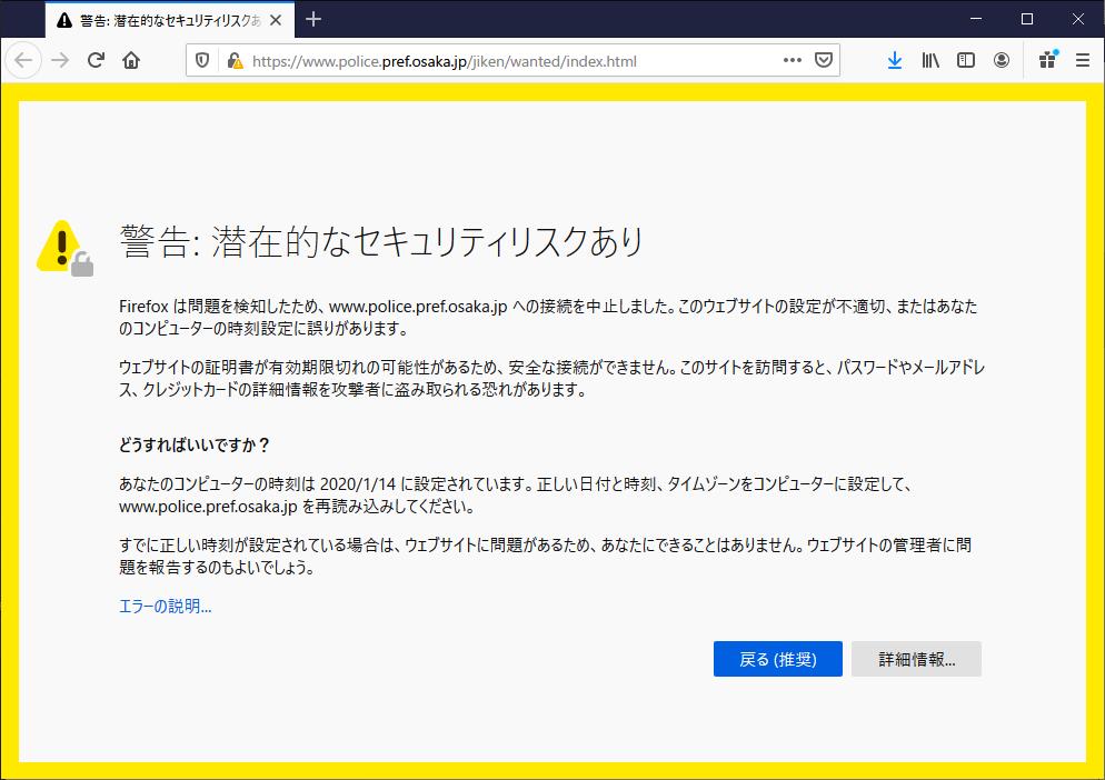 f:id:sadakiyo:20200114030840p:plain