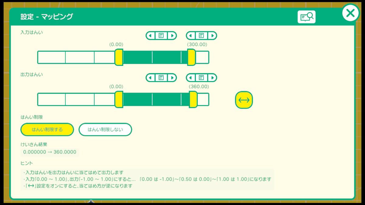 f:id:sadala:20211014124818p:plain