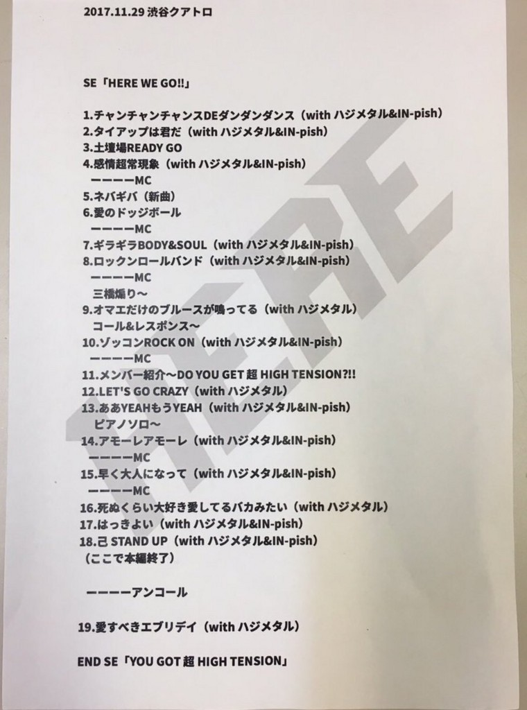 f:id:sadamasato:20171202010948j:plain