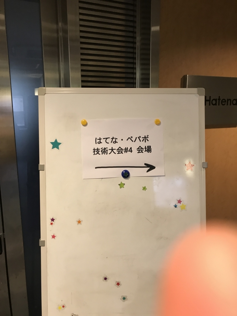 f:id:sadayoshi_tada:20180623142309j:plain