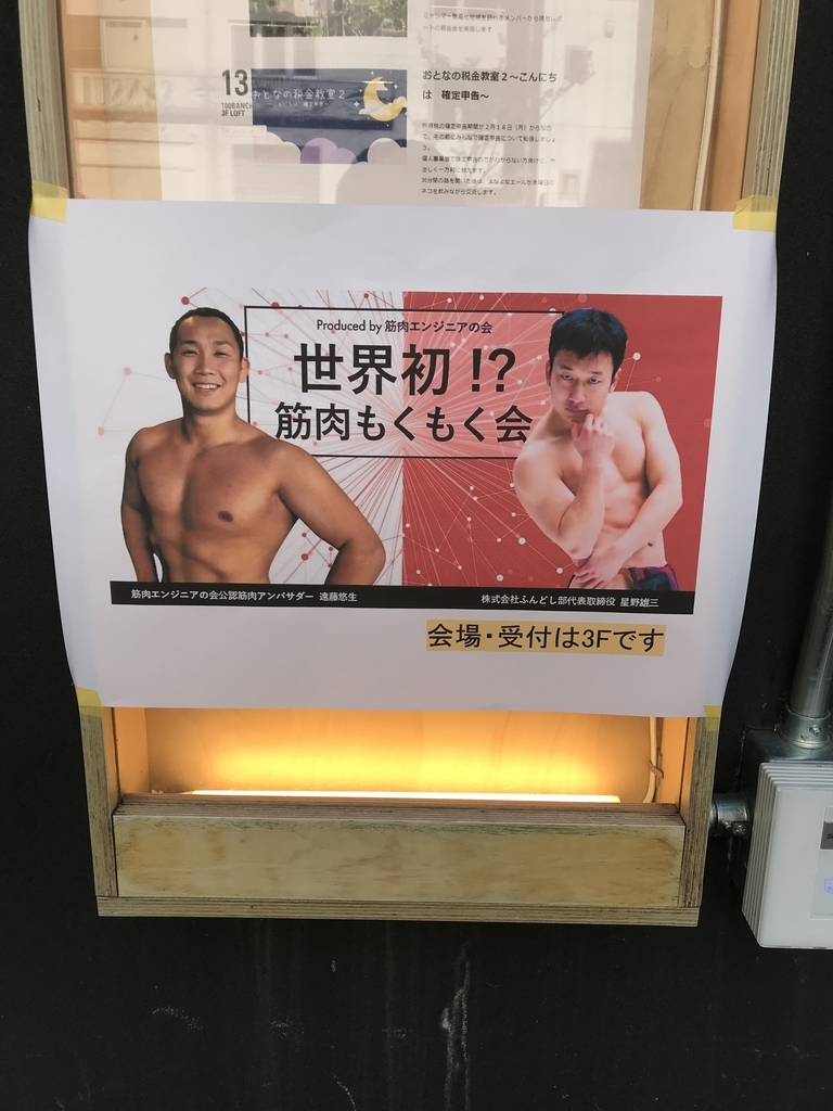 f:id:sadayoshi_tada:20190302135842j:plain