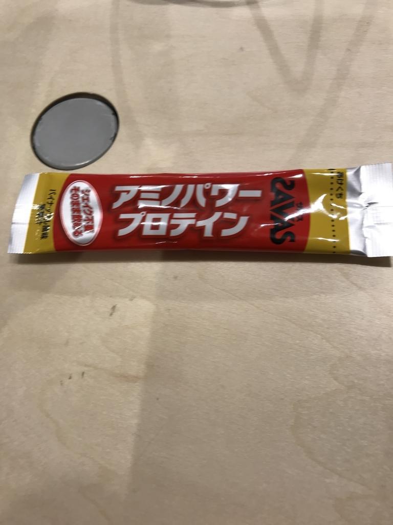 f:id:sadayoshi_tada:20190302144031j:plain