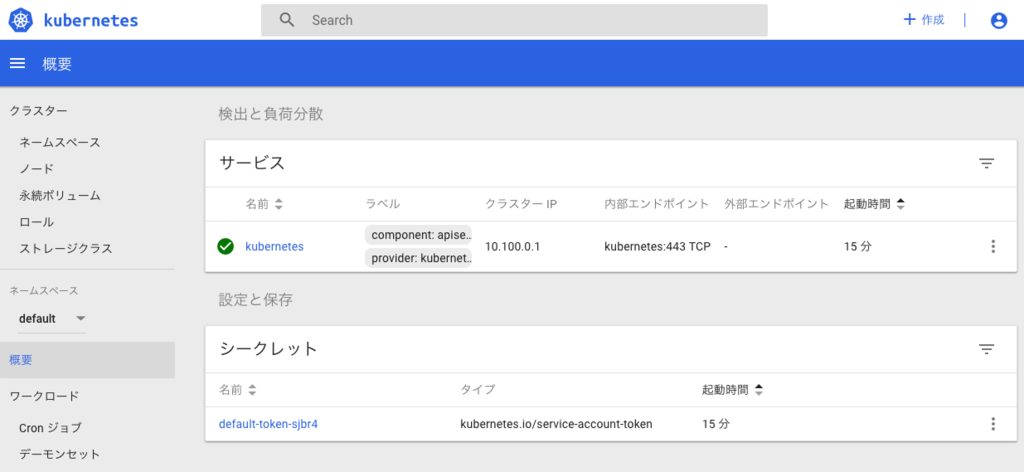 f:id:sadayoshi_tada:20190311074906p:plain